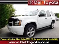 Used 2007 Chevrolet Tahoe LS For Sale in Thorndale, PA | Near West Chester, Malvern, Coatesville, & Downingtown, PA | VIN: 1GNFK13017J122965
