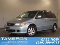 2004 Honda Odyssey EX-L Minivan