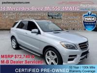 Used 2014 Mercedes-Benz ML 550 4MATIC For Sale at Paul Sevag Motors, Inc.   VIN: 4JGDA7DB3EA317187