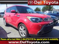 Used 2015 Kia Soul + For Sale in Thorndale, PA | Near West Chester, Malvern, Coatesville, & Downingtown, PA | VIN: KNDJP3A59F7754798